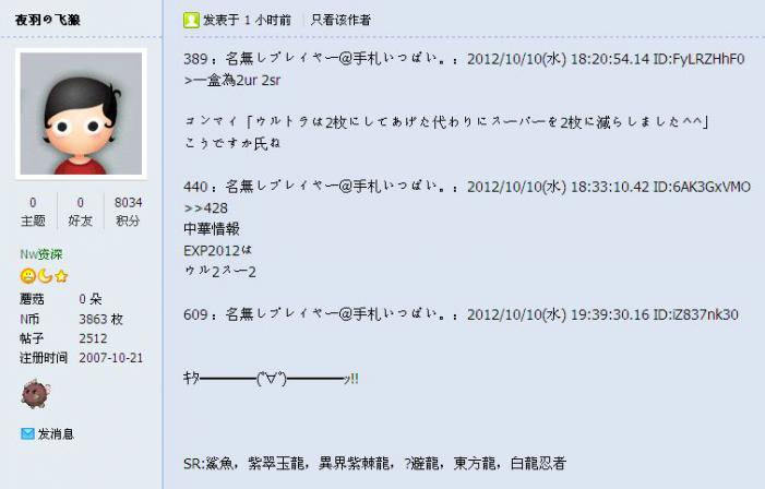 EXP2012-nozokikko_702_448.jpg