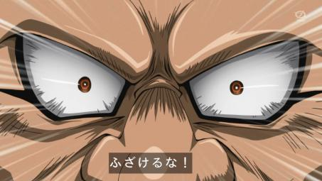 Fu-Zakeru87.jpg