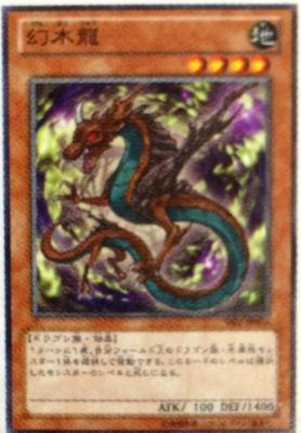 G3-Dragon1.jpg