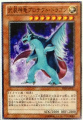 G3-Dragon3.jpg