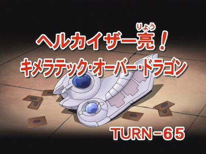 GX-title65.jpg
