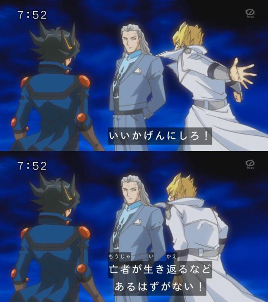 Hi-kagaku_tekiDA42.jpg