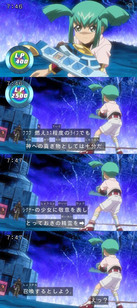 NTR-Dragon_samaaaaaaaaaa50-1.jpg