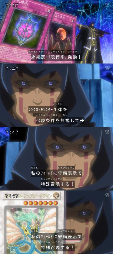 NTR-Dragon_samaaaaaaaaaa50-2.jpg