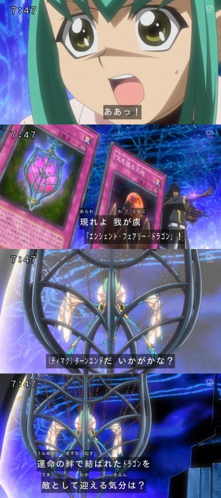 NTR-Dragon_samaaaaaaaaaa50-3.jpg