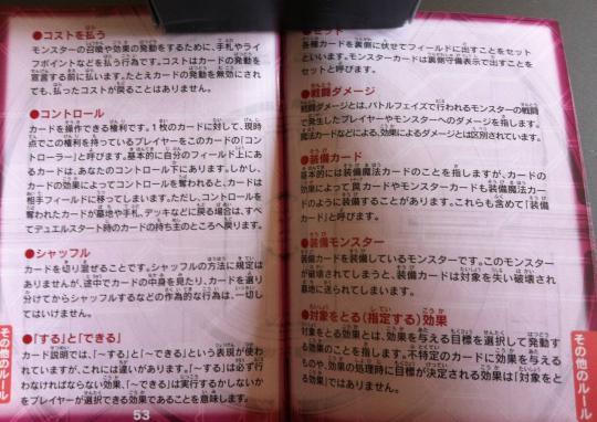Q-book_541_383.jpg