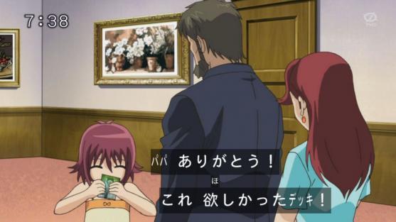 akiza-deck_559_314.jpg