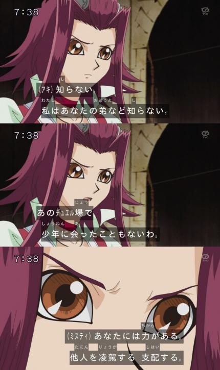 akizakonwaku39-1.jpg