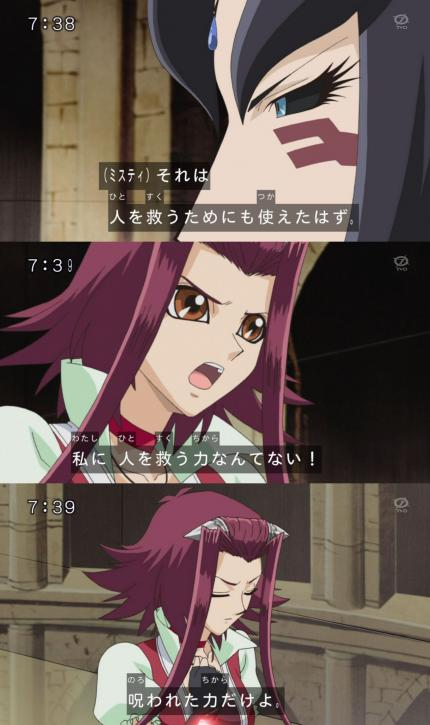 akizakonwaku39-2.jpg