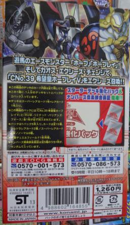 ante-no_JAPAN_257_444.jpg