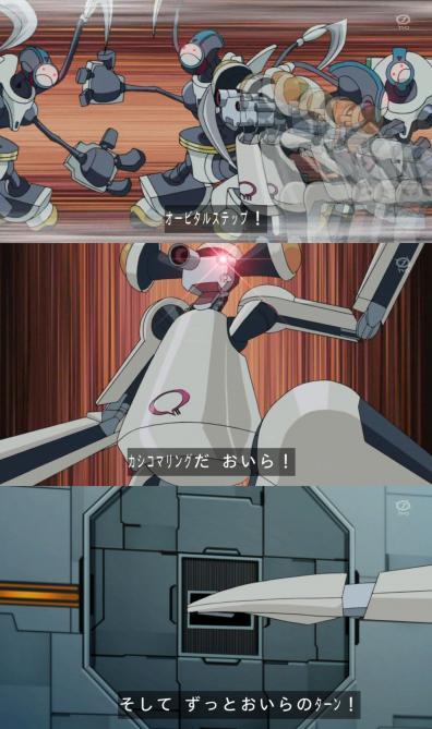 binbing-robo68.jpg