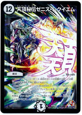 card100010626_1.jpg
