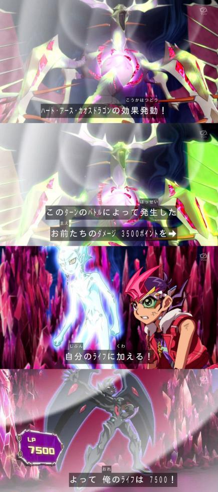 cho-kaifuku111.jpg