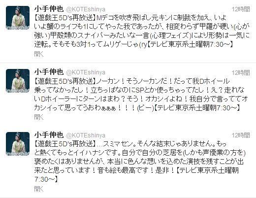 cho-kan64-1.jpg