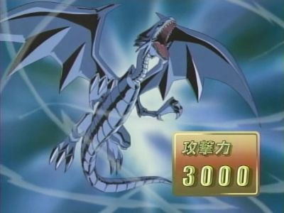 do-mitemo_TDN_Blue-Dragon34.jpg