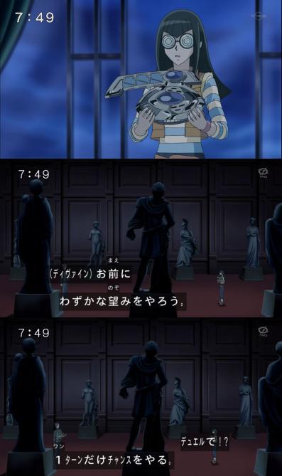 duel-brain37.jpg