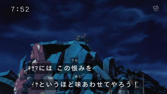 duel-da_mnzk32-2.jpg