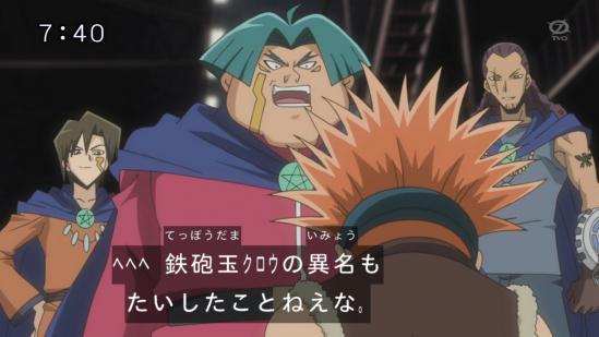 fuhatu-gatichu33-1.jpg