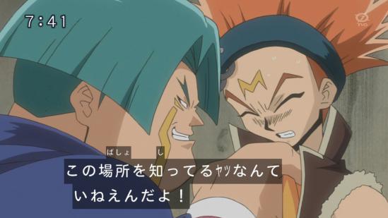 fuhatu-gatichu33-5.jpg