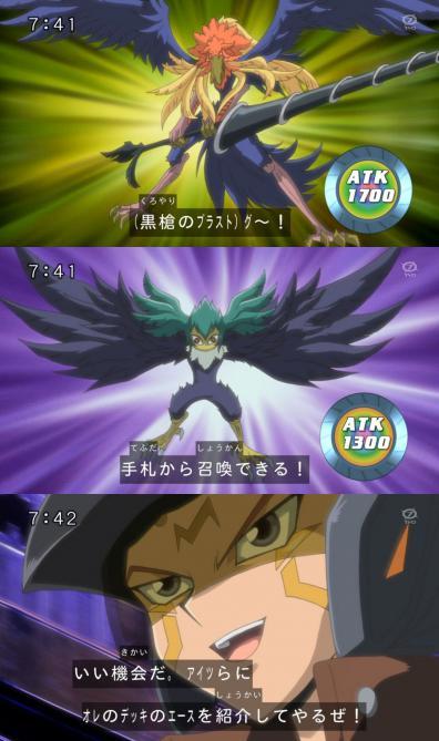 gachi-ace31.jpg