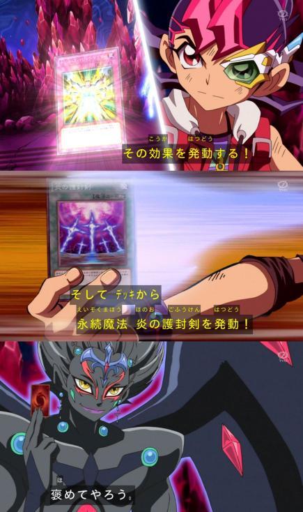 gofuken110-2.jpg