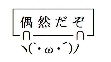 gu-zen_433_243.jpg