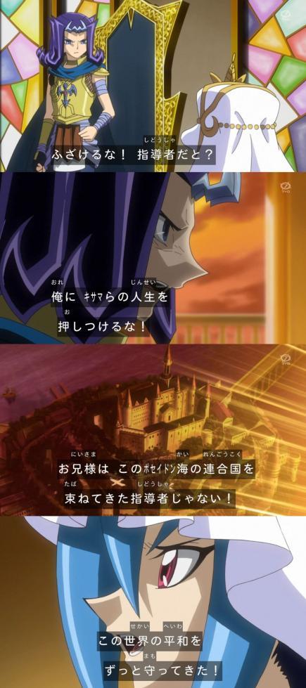 gyakugire_samesan109-2.jpg