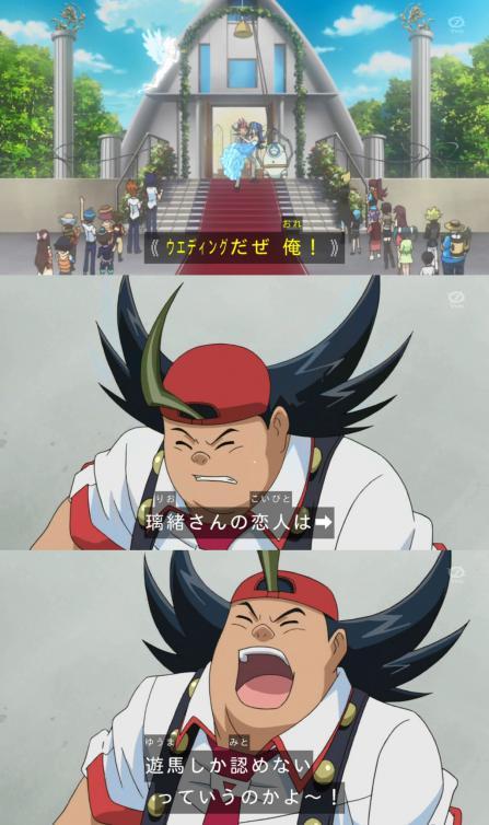gyokusai-tettuo91.jpg