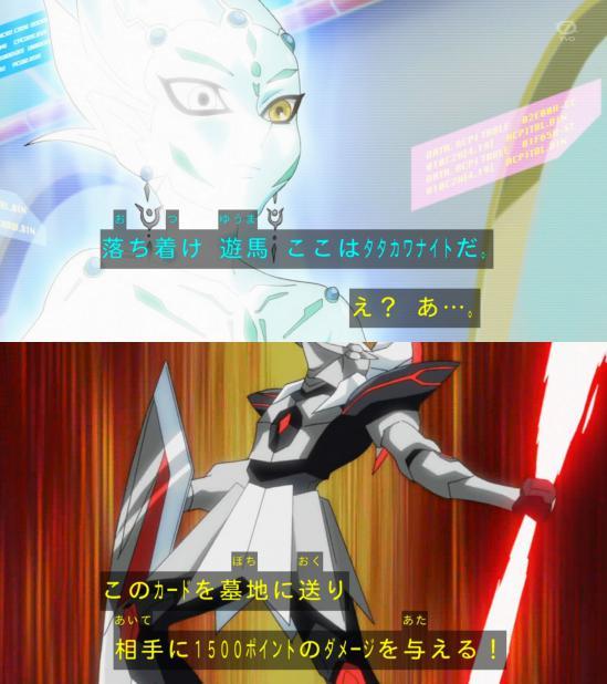hatarake-V_knight77.jpg