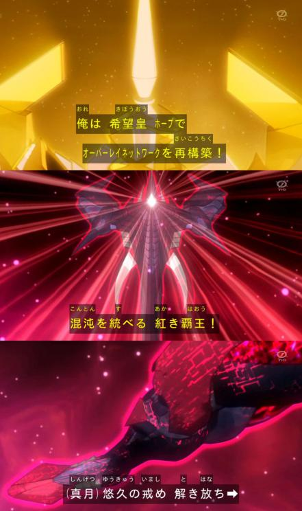 hataraku-V88-1.jpg