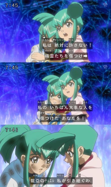 hikitugi-G50-2.jpg