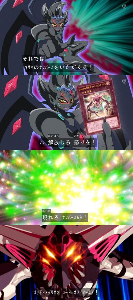 ikinari_boss-class110.jpg