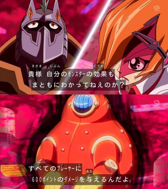 jibaku-burn87.jpg