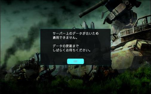 jirasi-Play_btop.jpg
