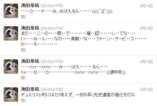 kakoQ-nakanohito99.jpg