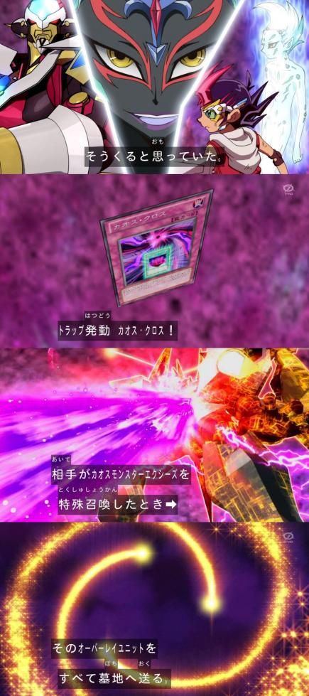 kaos-mettameta110-1.jpg