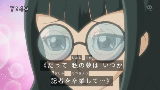 kari-dream37-3.jpg