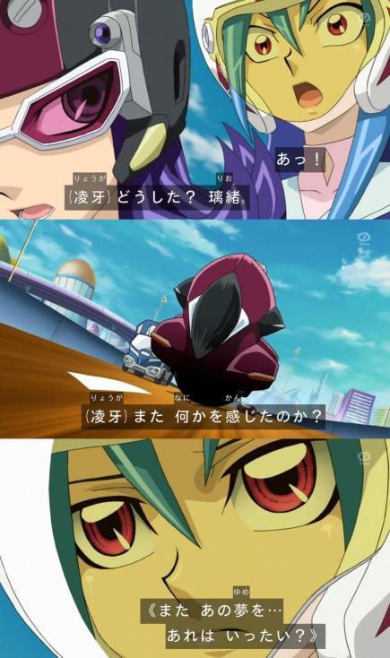kasasu-rio108-2.jpg