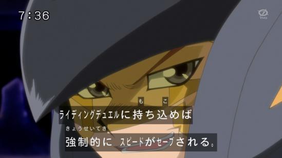 kekkyoku-duel30-2.jpg