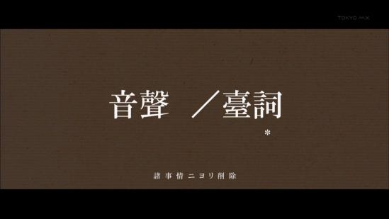 kurokoma_346_194.jpg