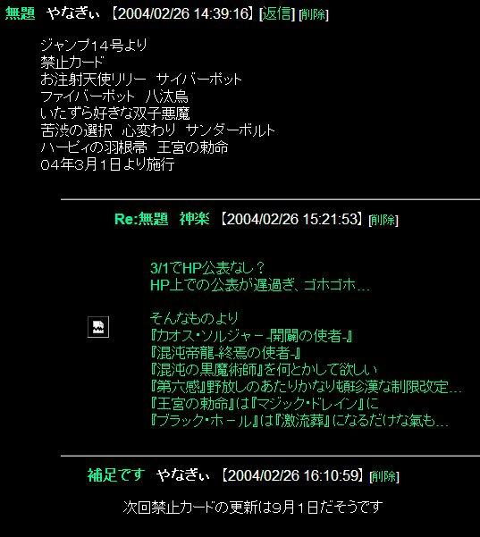 mada_attanone2004.jpg
