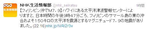 mata-MG7kayo2012-9.jpg