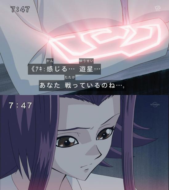 mob-akiza32.jpg