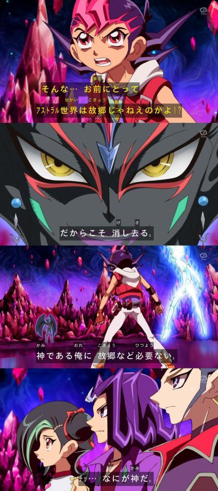 naniga-kamidayo_bakabakaC110-2.jpg