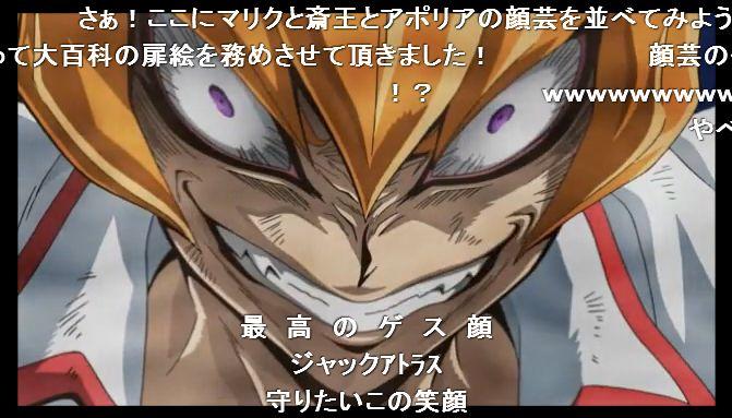 ncnc_kao-gay02.jpg