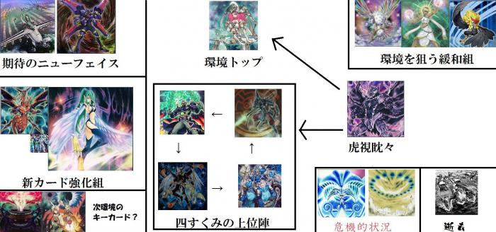 not-iwakan_kankyoz_702_329.jpg