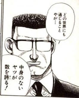 not-nakami_265_330.jpg