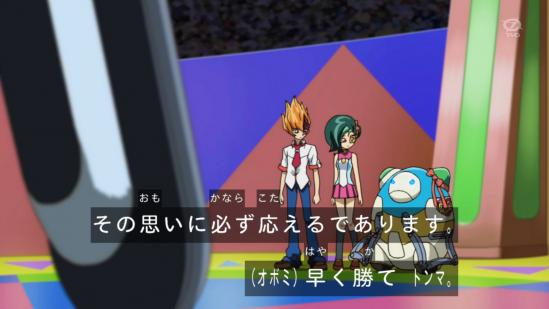 obomi-honne90.jpg
