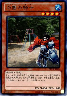 park-knight_park.jpg