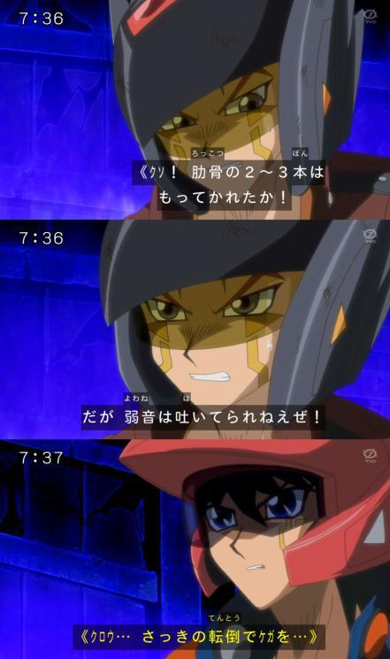 rokkotsu-gatichu53.jpg